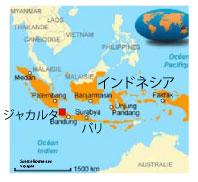 図.インドネシアの地図