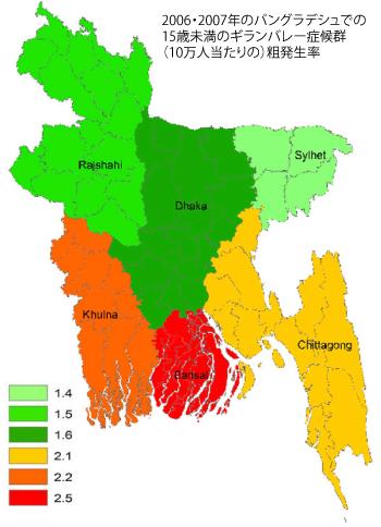 図.2006・2007年のバングラデシュでの15歳未満のギランバレー症候群(10万人当たりの)粗発生率