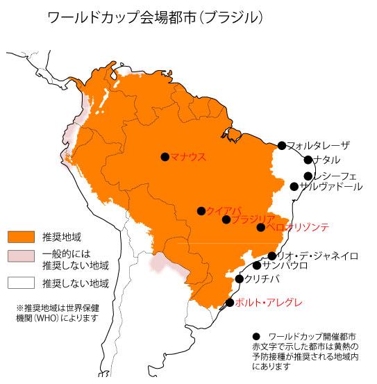 BrazilWC.jpg