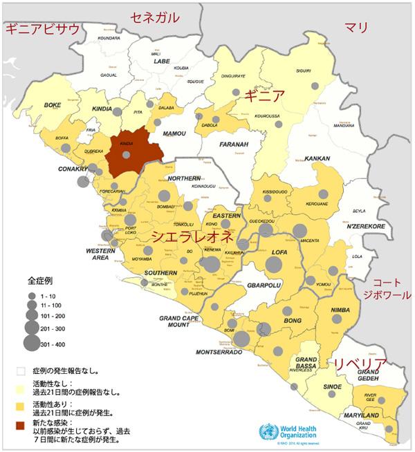 140924_WHO_ebola_roadmap_fig1.jpg