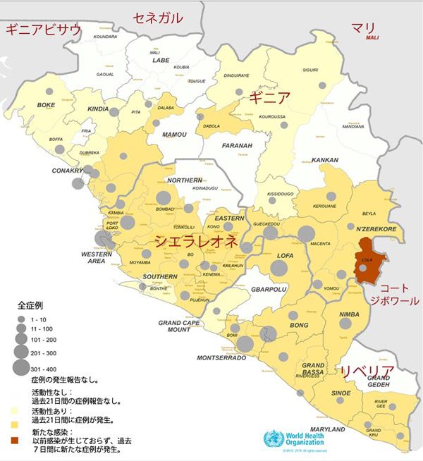 141006_WHO_ebola_roadmap_Fig1.jpg
