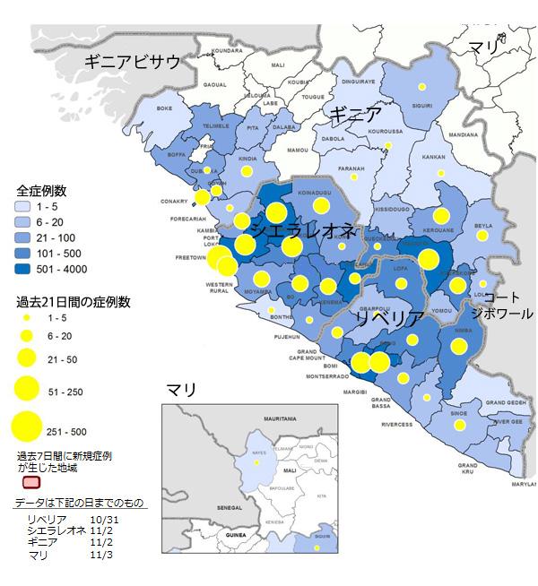 141106_WHO_ebola roadmap_update15_fig.jpg