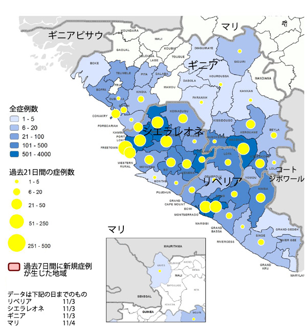 141110_WHO_ebola roadmap_update18_fig.jpg