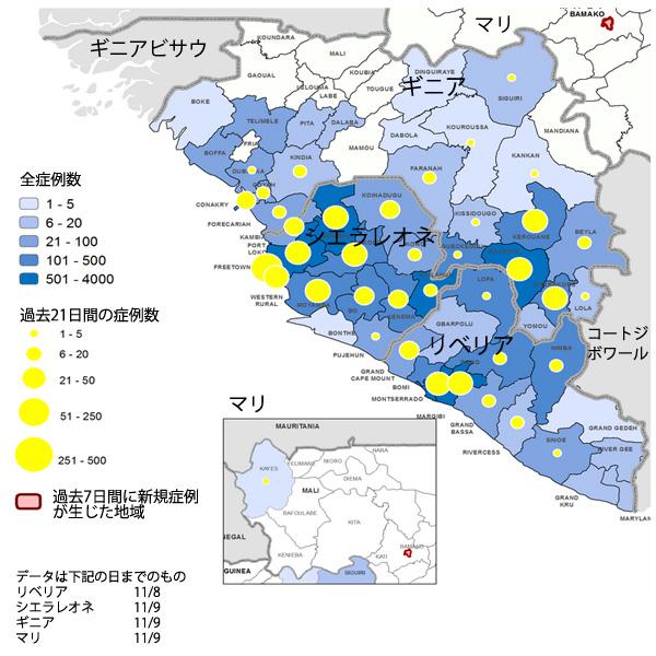 141113_Ebola_map.jpg
