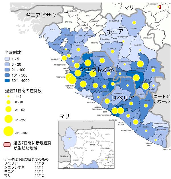 141117_Ebola_map.jpg
