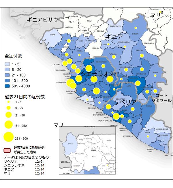 図.ギニア、リベリア、マリ、シエラレオネにおけるエボラ出血熱の新規および累積の診断確定および可能性の高い患者数の分布図