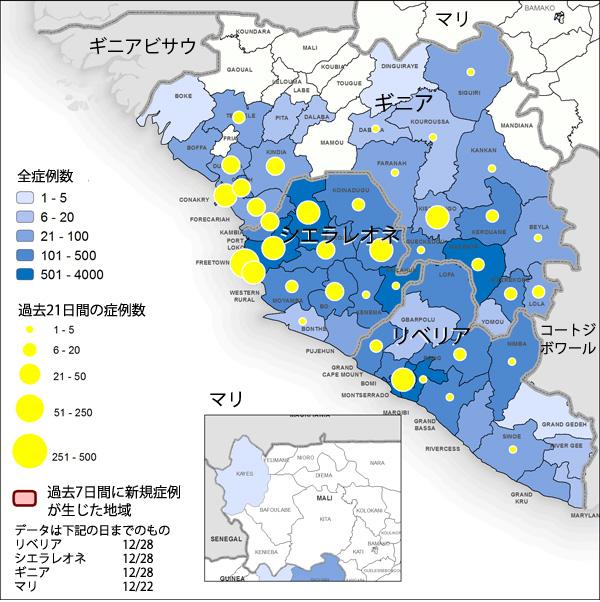 150105_Ebola_map.jpg