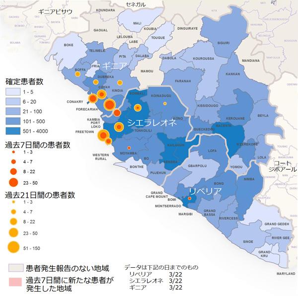 150326_ebolamap.jpg