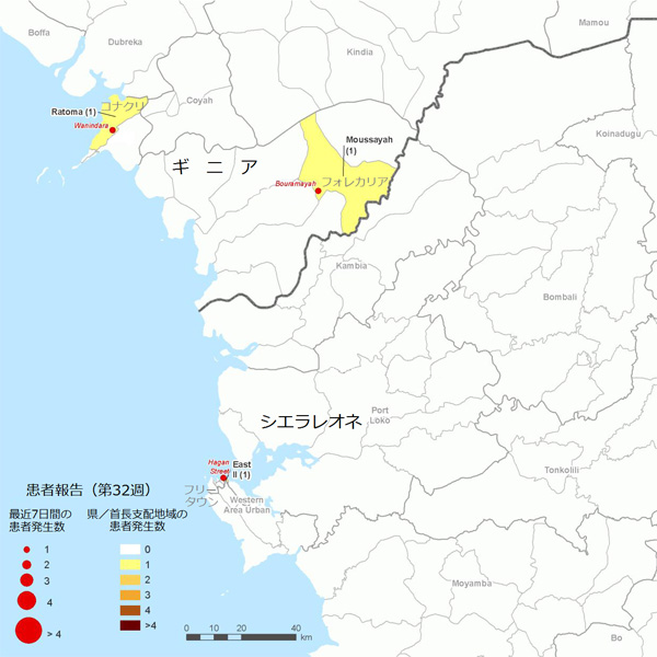 150813_ebolamap.jpg
