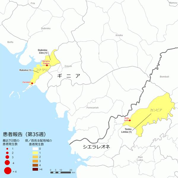 150903_ebolamap.jpg