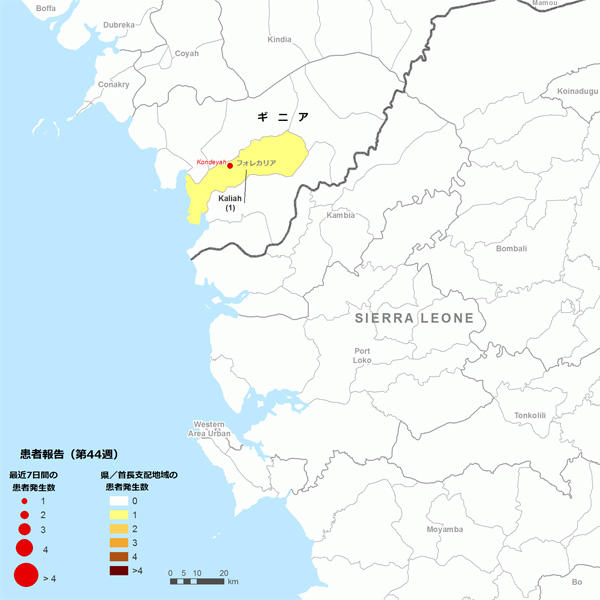 図.確定患者が報告された地図上の分布図
