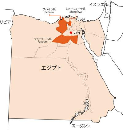 110412_Egypt_AV.jpg