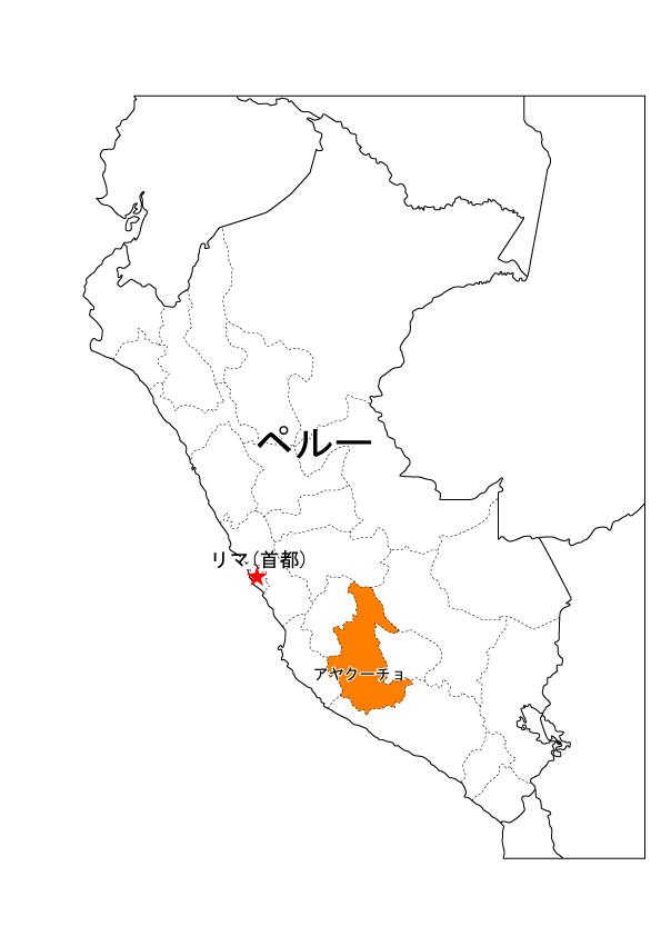 111114_Peru_YF.jpg