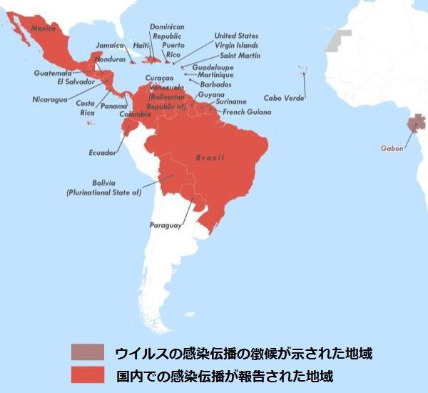 図1-A.ウイルスの感染伝播の徴候が示された地域、国内での感染伝播が報告された地域.jpg