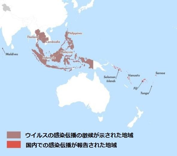 図1-B.ウイルスの感染伝播の徴候が示された地域、国内での感染伝播が報告された地域.jpg